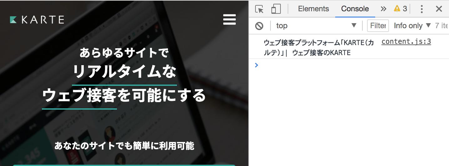 スクリーンショット 2017-12-06 10.53.08.png