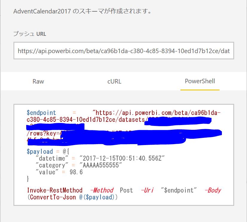 データセット作成7.PNG