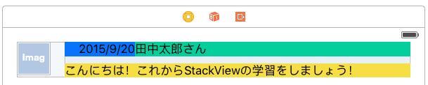 スクリーンショット 2015-09-20 6.02.59.png