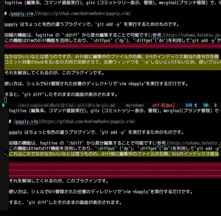 2014-08-04 17_16_04-vim-git.md (fugitive___C__Users_sugiurms_Work_Qiita_.git__0) - GVIM.png