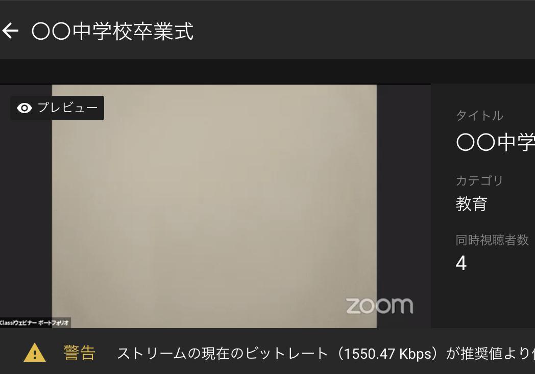 スクリーンショット 2020-03-01 11.40.18.png