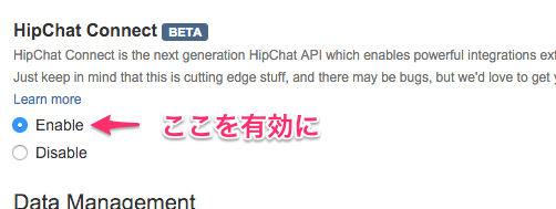 enable_hipchat_connect.png