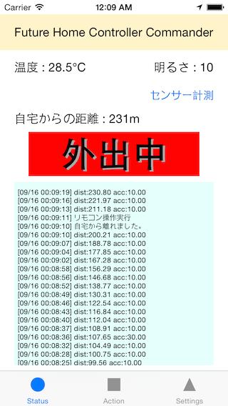 iOS Simulator Screen Shot 2014.09.16 0.09.20.png
