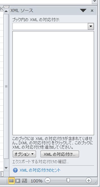 show_xml_source.png