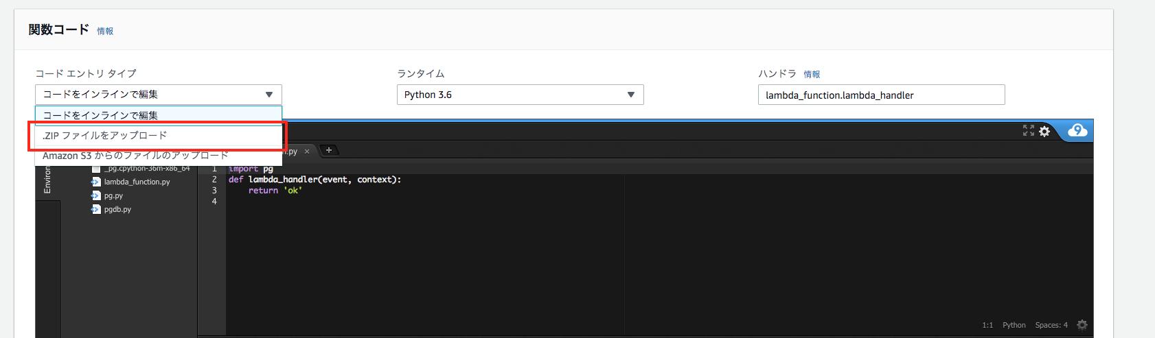 AWS LambdaでPyGreSQLを利用できなかった話 - Qiita