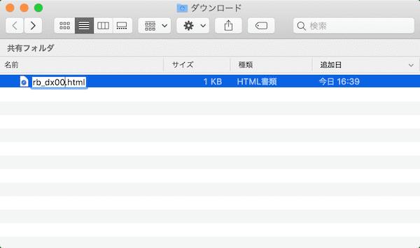 download_folder_2b.png