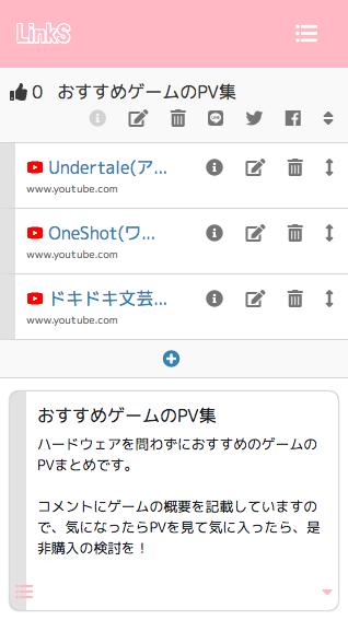 LinkS_sm_TOP.png