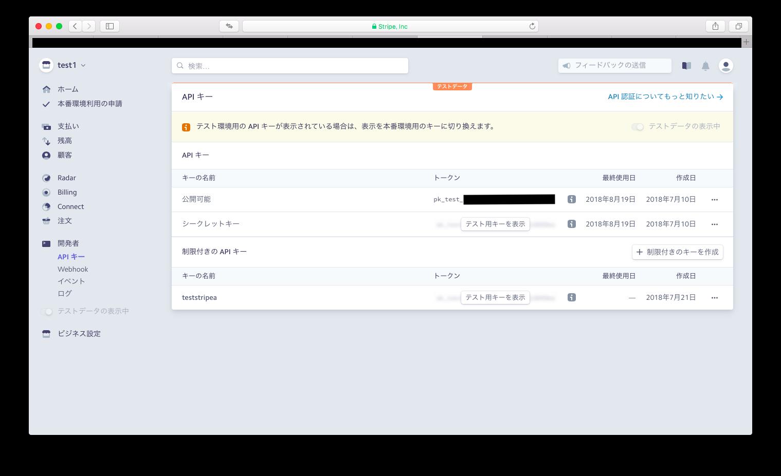 スクリーンショット 2018-08-23 0.23.11.pngのコピー.png.png