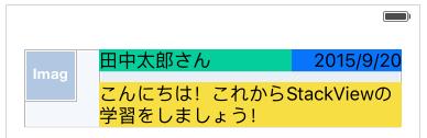 スクリーンショット 2015-09-20 5.47.13.png