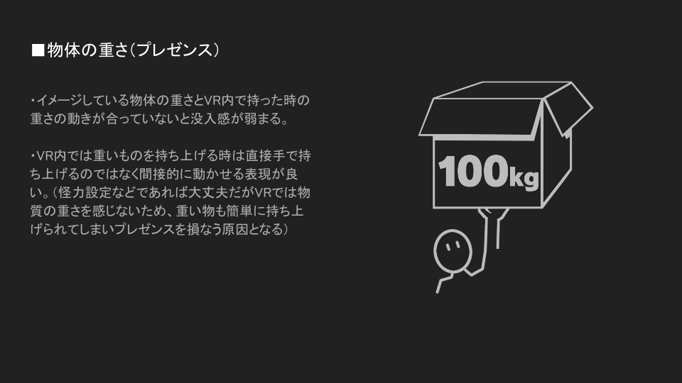 VR Tips (8).png