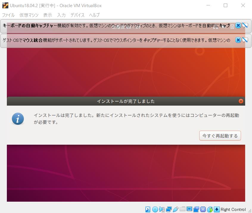 ubuntu11.PNG