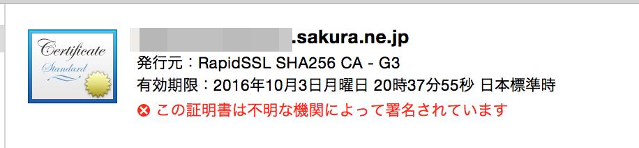 スクリーンショット 2015-10-04 23.20.01.png