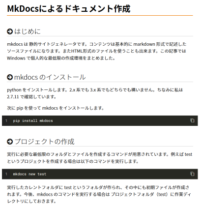 mkdocs-header-custom-css-50.png