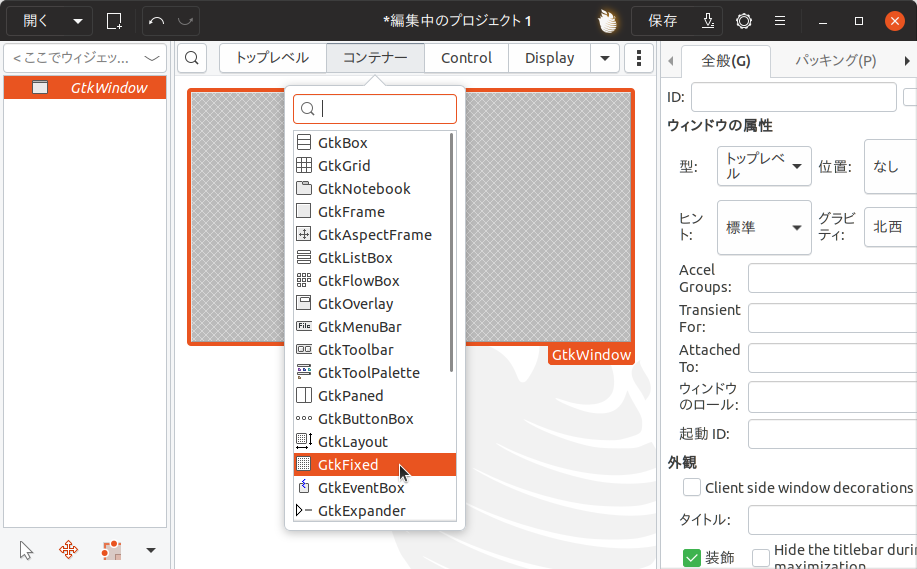 screenshot9.png