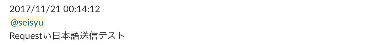 スクリーンショット 2017-11-21 0.14.23.png