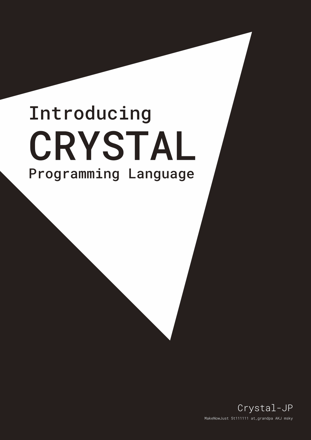 Introducing Crystal Programming Languageの表紙