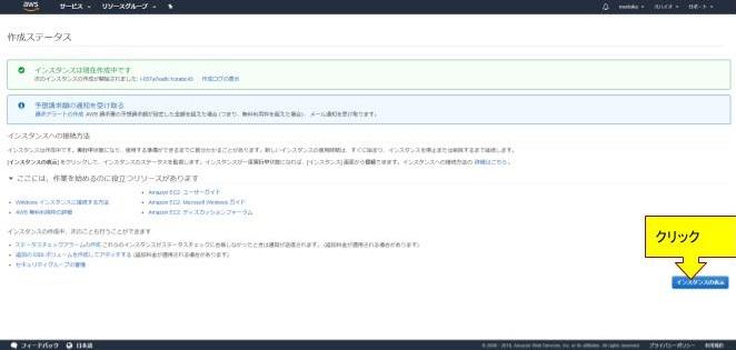 帰社日 画像集 (4).jpg