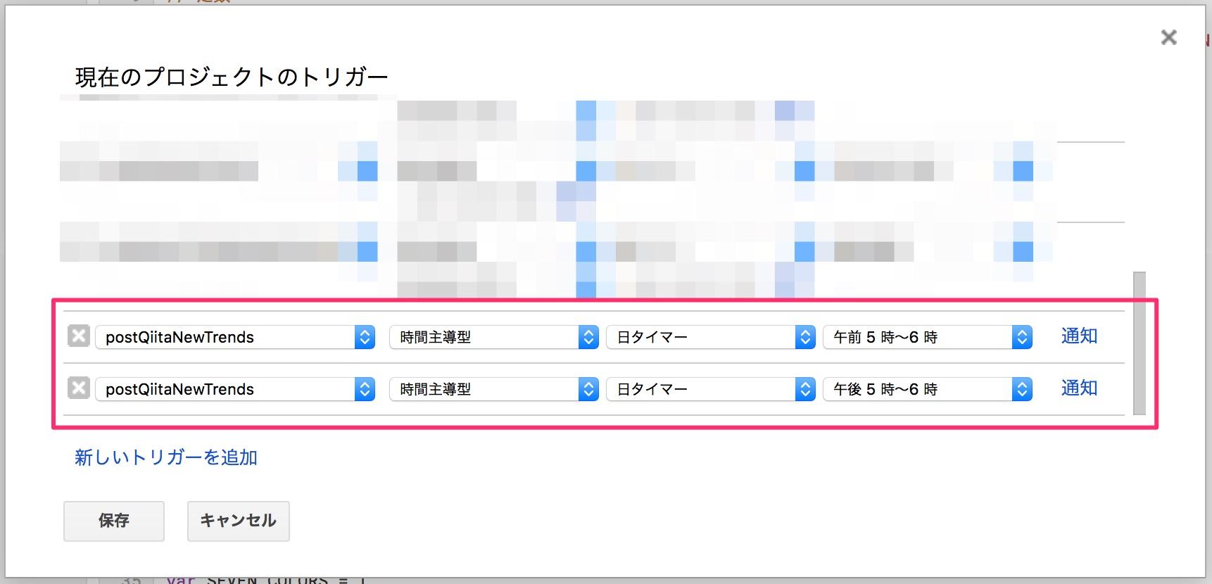 スクリーンショット_2018-08-12_12_49_46.jpg