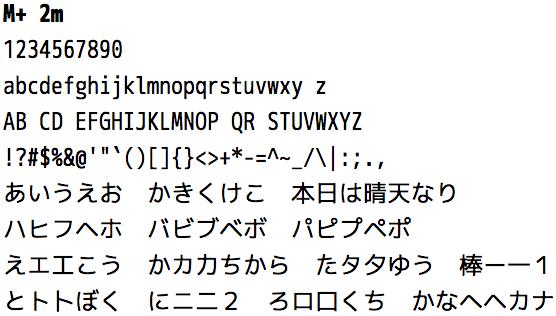 mplus_2m.png