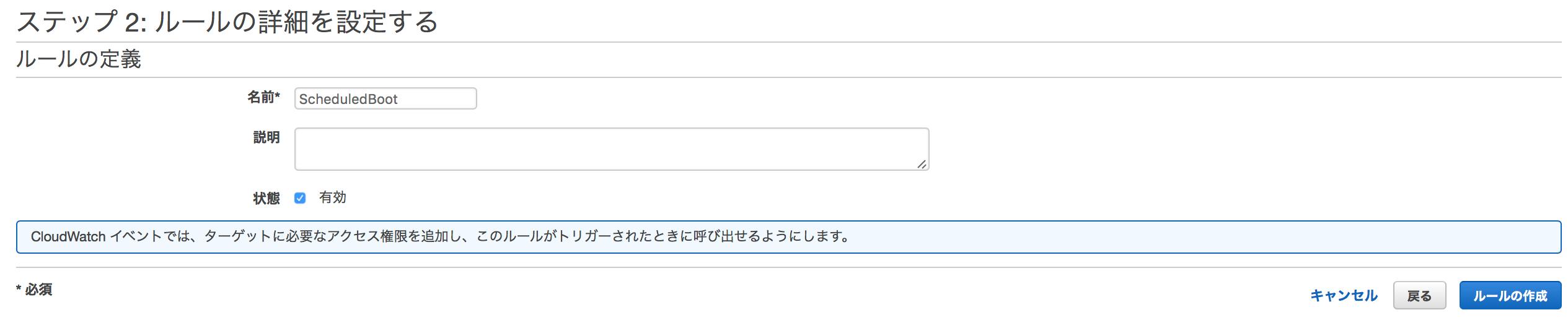 CloudWatch_Management_Console.png