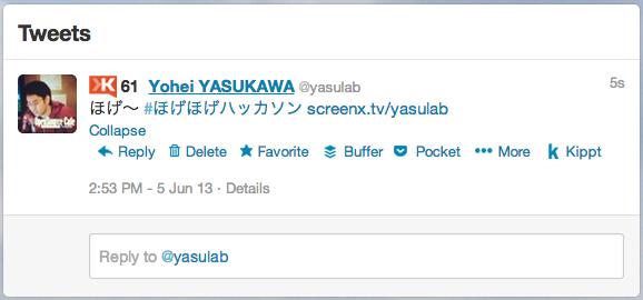Screen Shot 2013-06-05 at 14.53.23.png