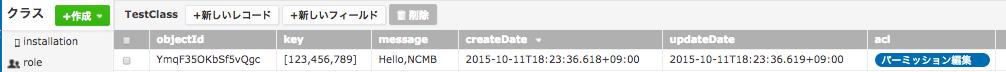 スクリーンショット 2015-10-11 18.26.43.png