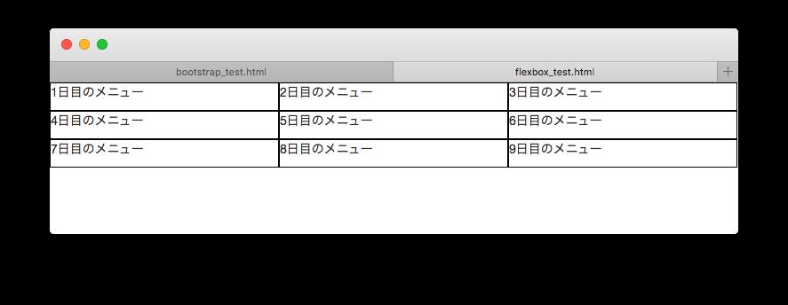 スクリーンショット 2016-06-29 10.34.58.png