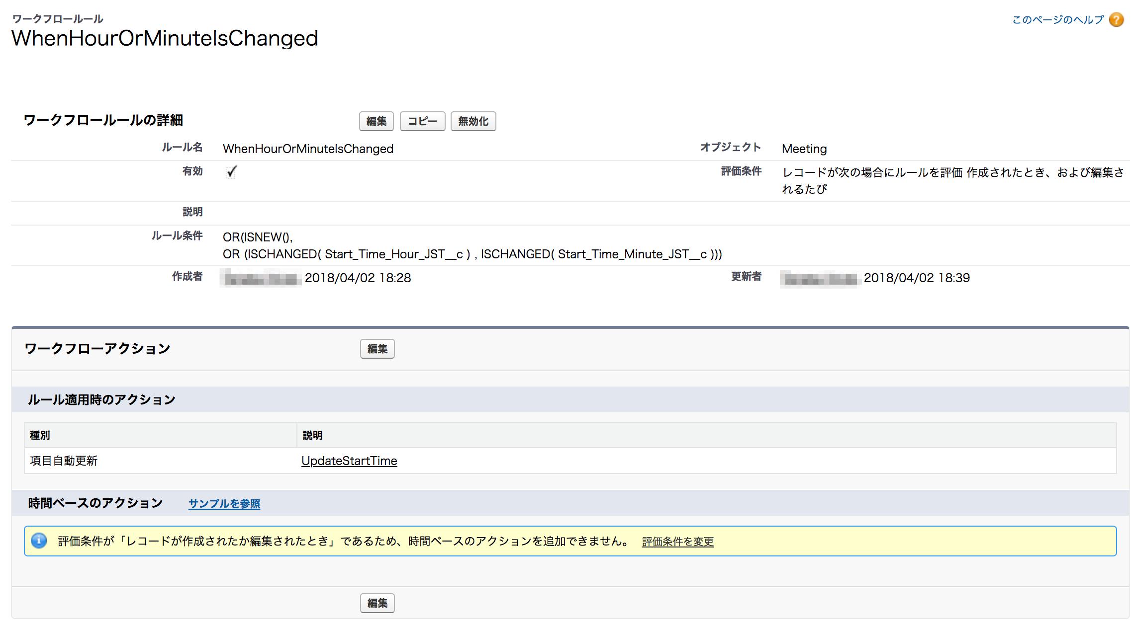 Screen_Shot_2018-04-02_at_18_44_16.png