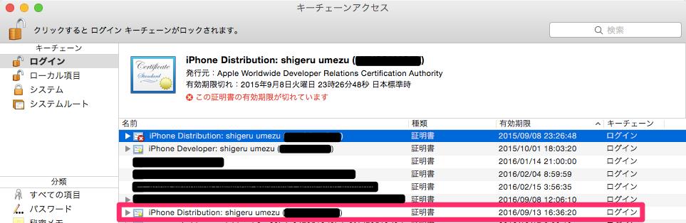 certificates_25