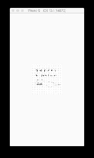 スクリーンショット 2016-12-13 0.03.27.png