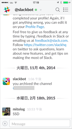 Screen Shot 2015-02-19 at 17.20.10.png