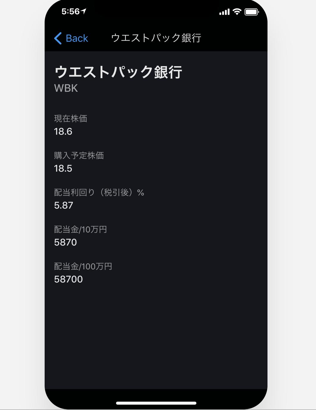 スクリーンショット 2019-04-13 17.56.45.png