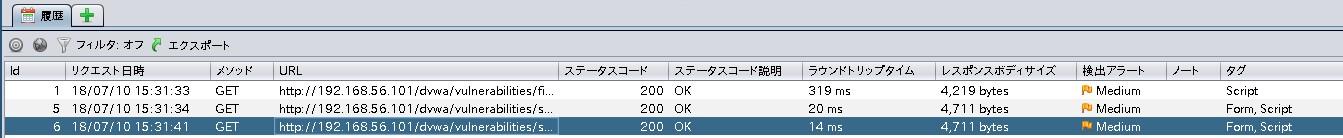 範囲を選択_006.jpg