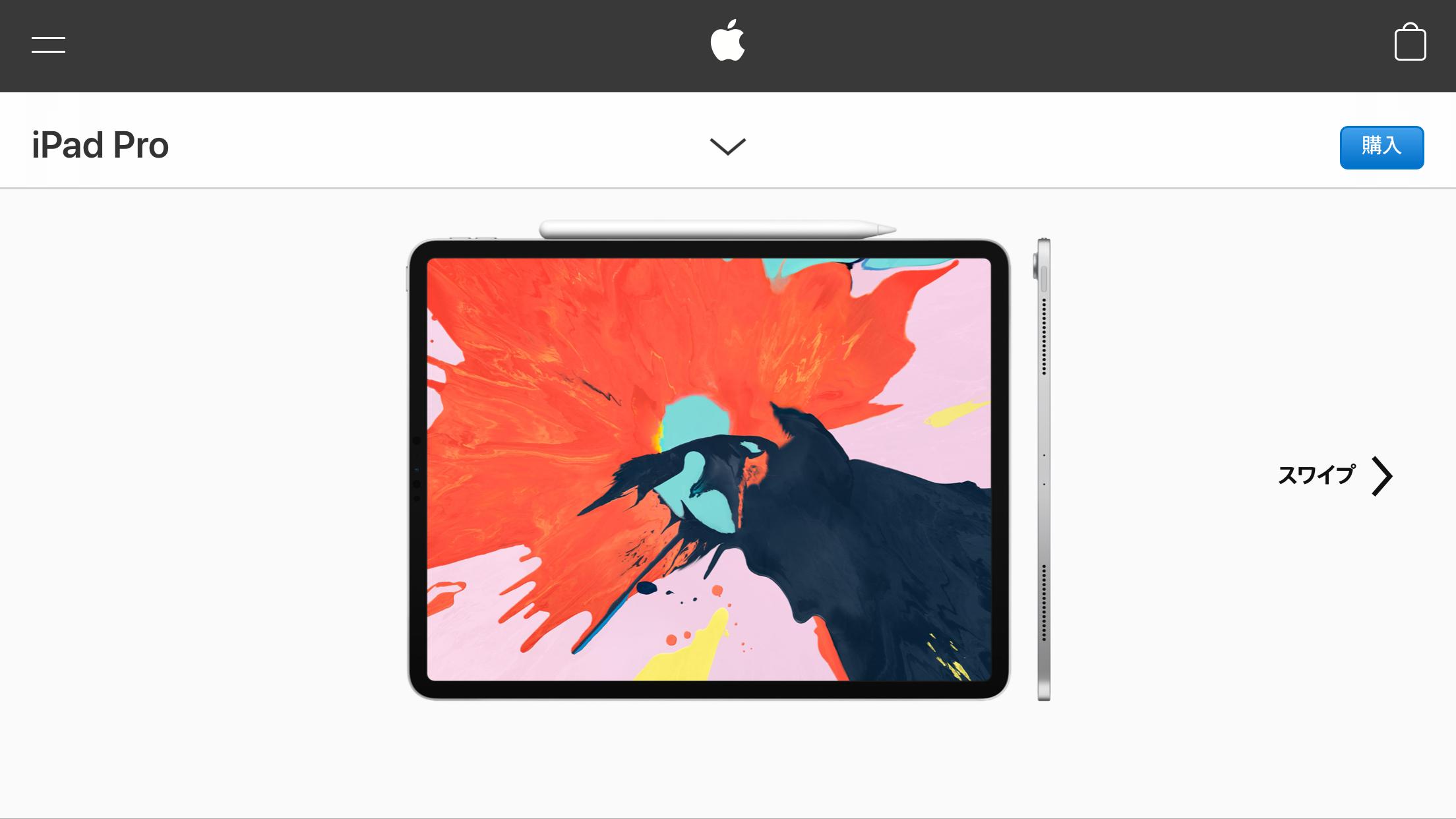 iPad Proのウェブページの横のスクリーンショット