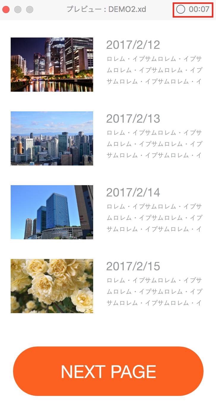 スクリーンショット 2017-03-18 3.20.48.png