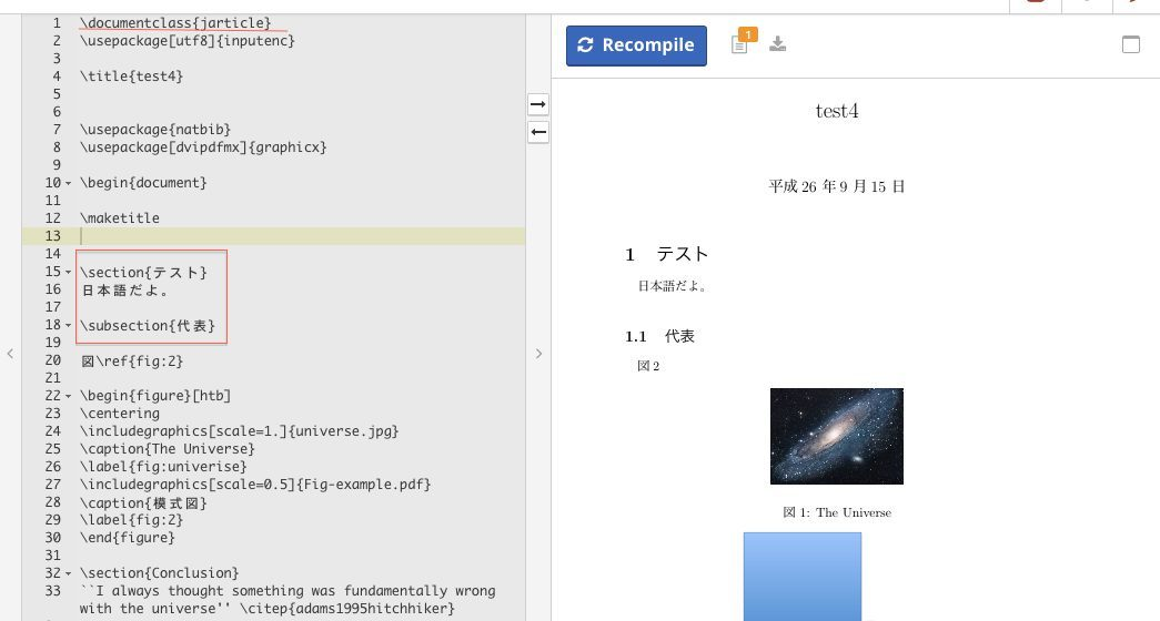 ShareLatex1.jpg