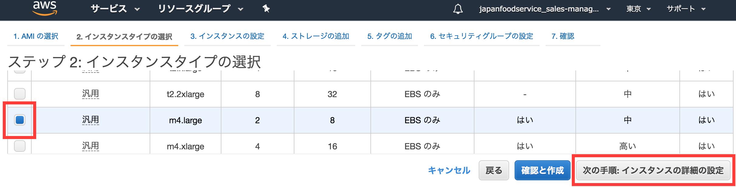 スクリーンショット 2018-01-05 8.48.54.png
