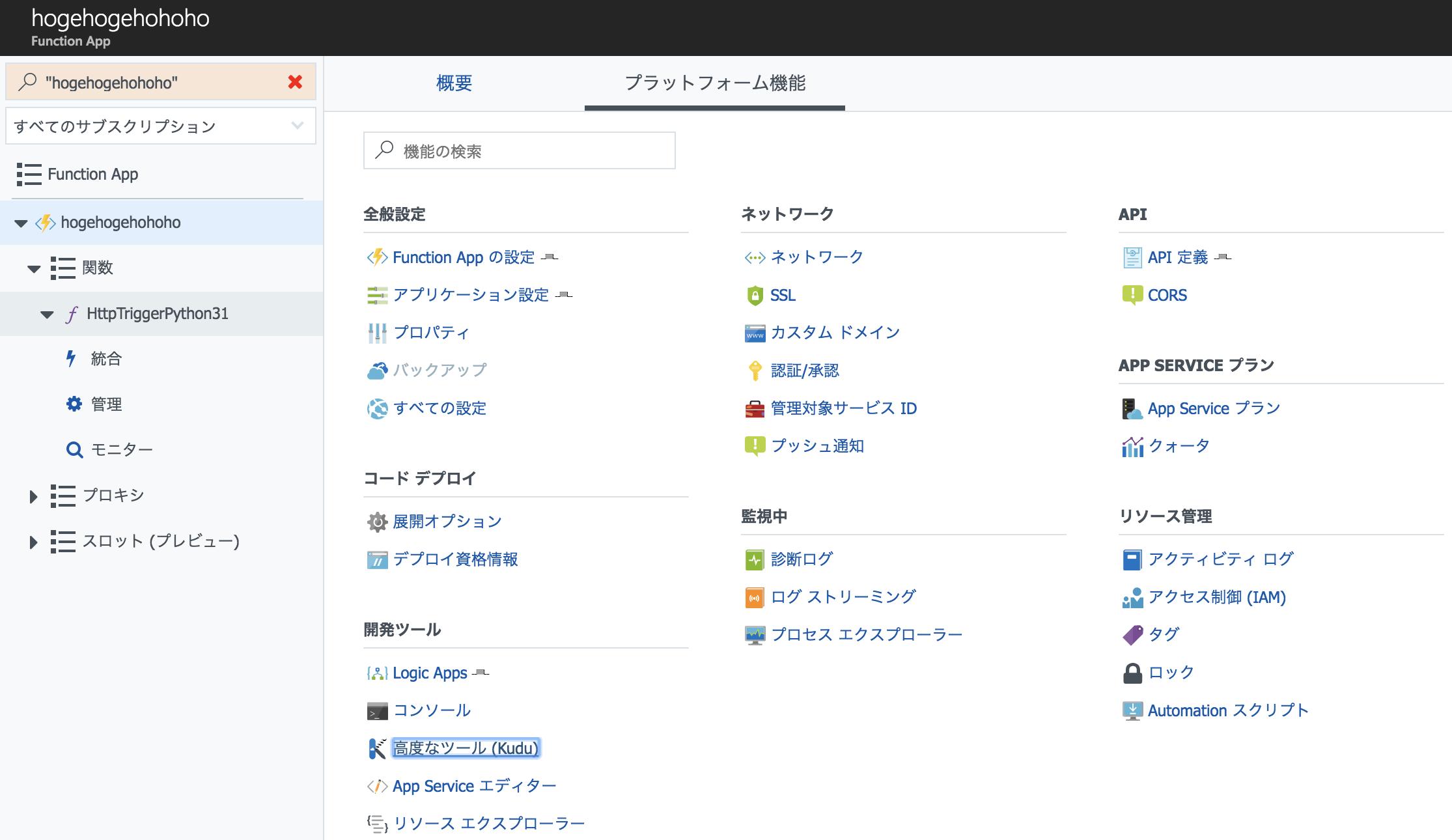 スクリーンショット 2018-01-31 0.07.10.png