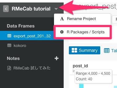 add-rscript-packages.png