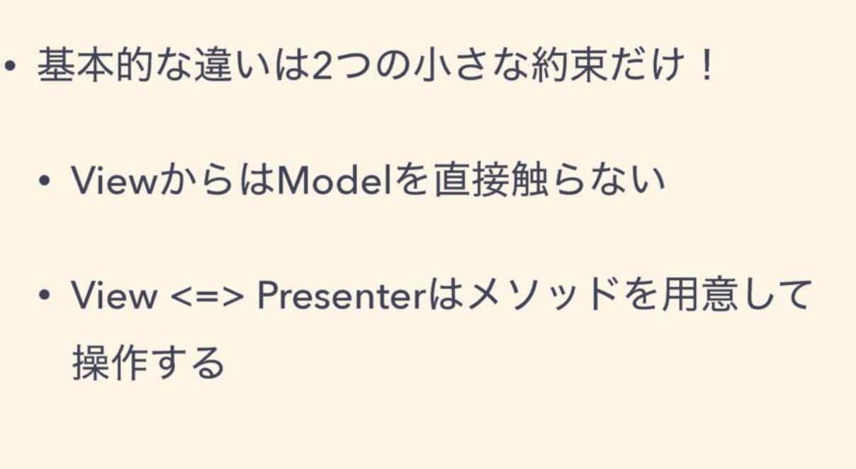 スクリーンショット 2017-12-01 0.11.59.png