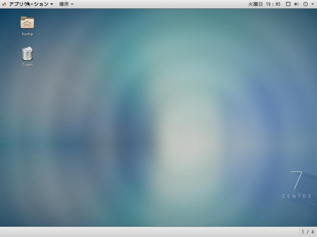 VirtualBox_QMELChief_DevelopEnv_30_01_2018_19_05_51.png