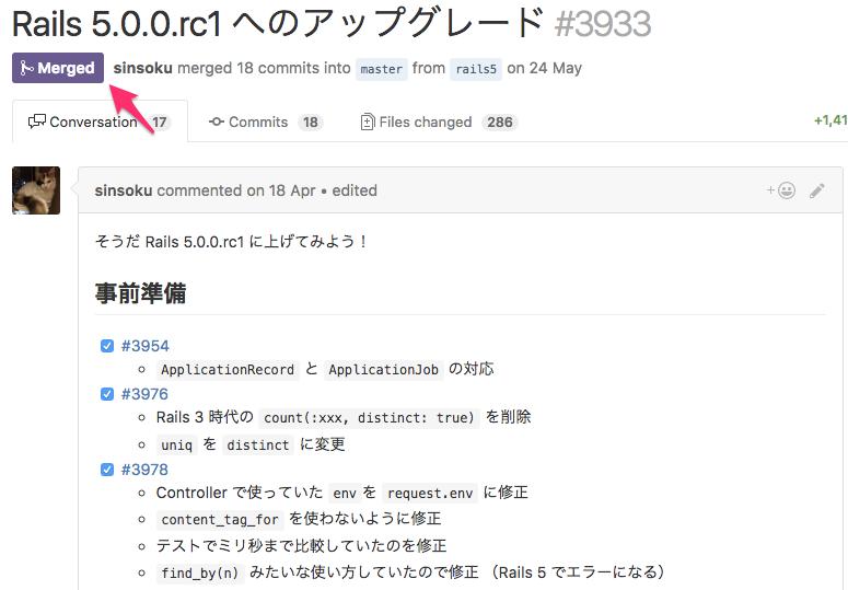 rc1_merged.png