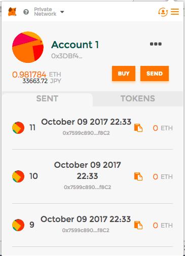 スクリーンショット 2017-10-09 22.34.42.png