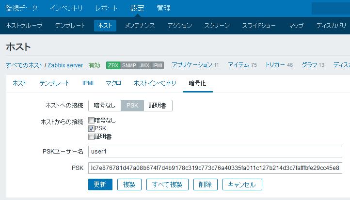 enc-tab2.png