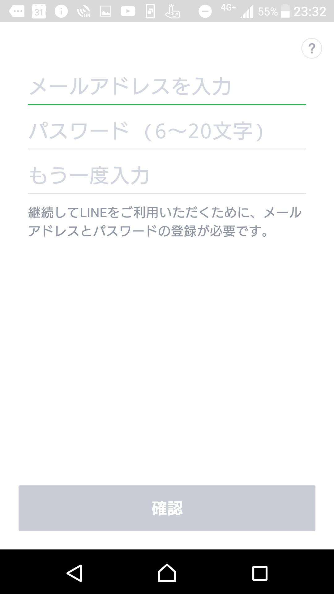 Screenshot_20180516-233257.png