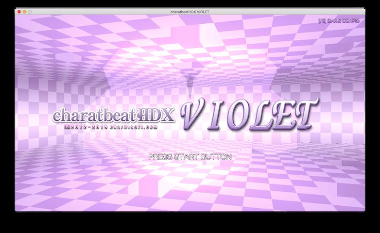 charatbeatHDX VIOLET