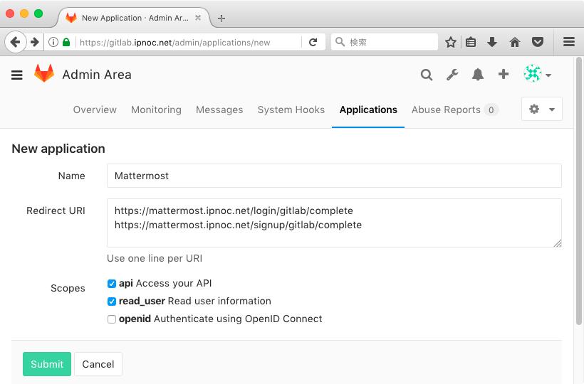 GitLab Applicaitons登録画面