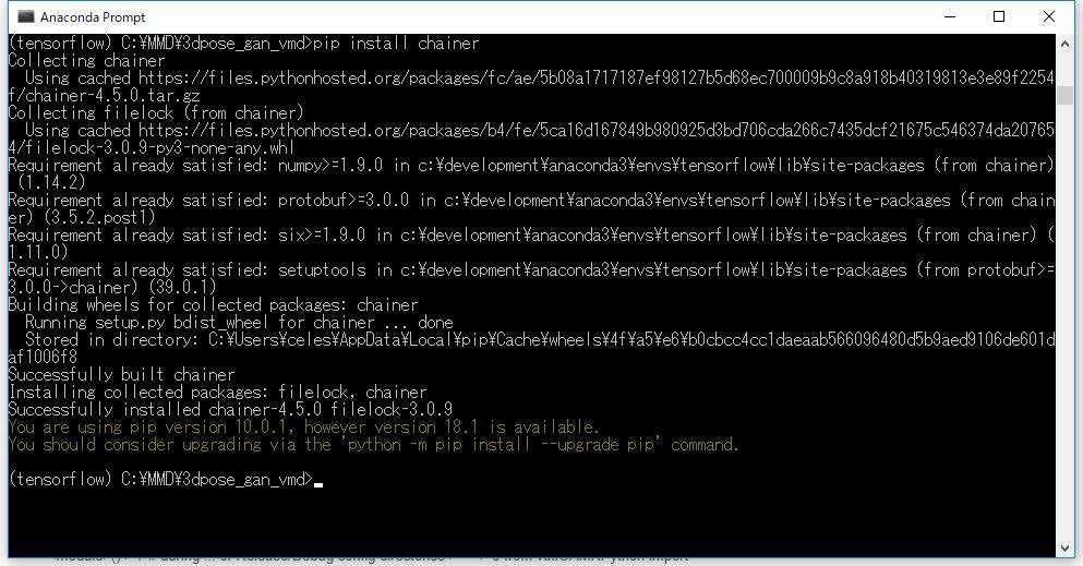 pip install chainer.jpg