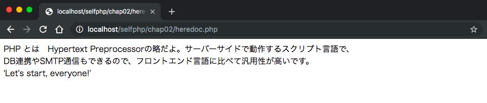 スクリーンショット 2019-08-11 20.25.56.png