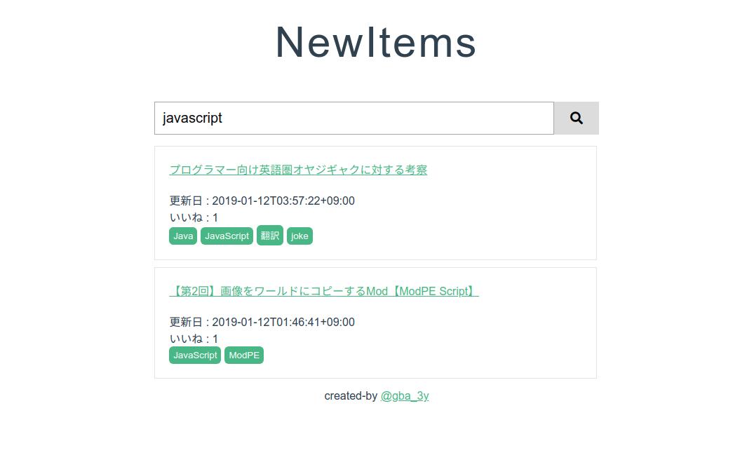 FireShot Capture 3 - newitems - https___newitems-8c997.firebaseapp.com_.png